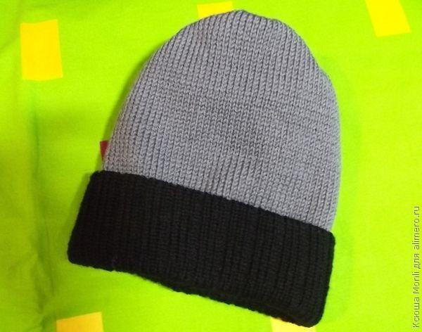 им зимние теплые шапки.