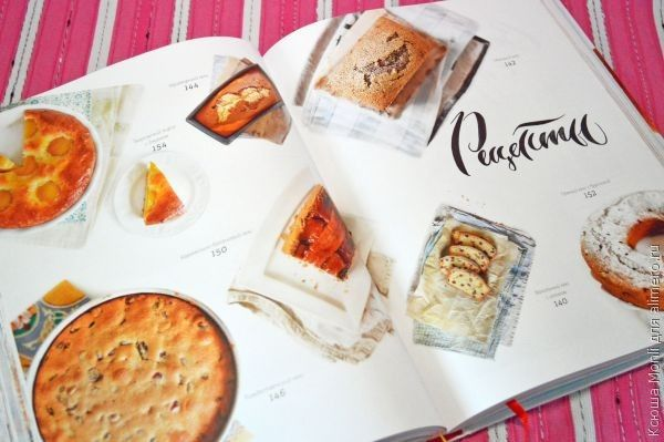 пироговедение для начинающих