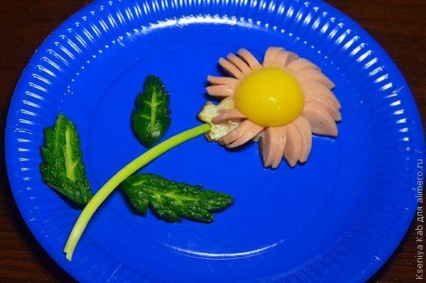 яичница цветок