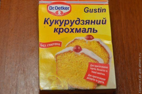 Как сделать клейстер в домашних условиях 48
