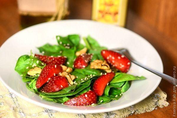 салат с клубникой рецепт