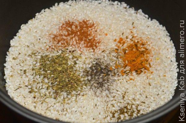 расыпчатый рис