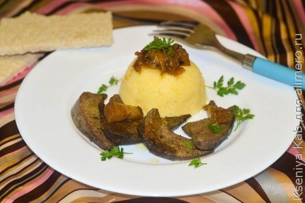 говяжья печень рецепт