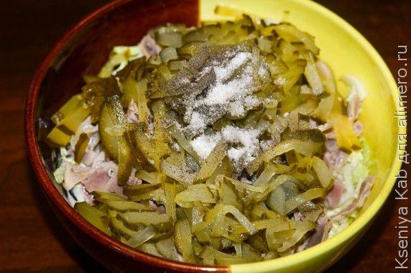 салат с куриными пупками