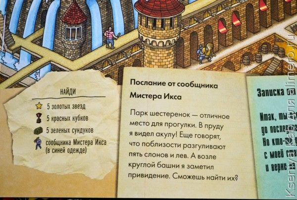 Манн, Иванов и Фербер