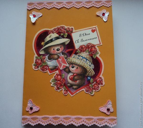 Поздравительная открытка в coreldraw скачать