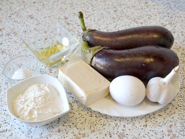 рулеты из баклажанов рецепт