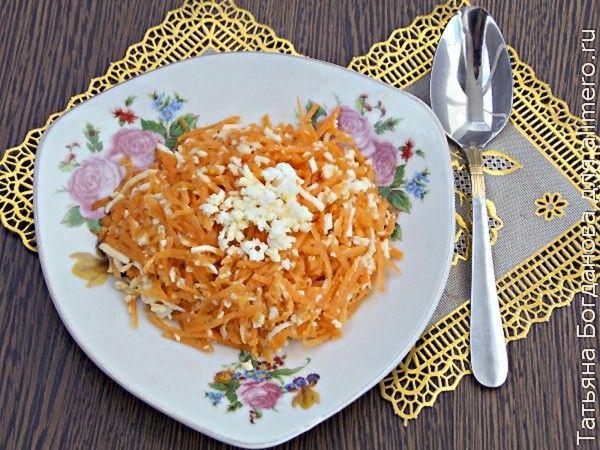 Салат с морковью и яйцом
