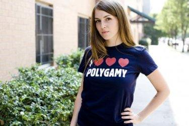 полигамность