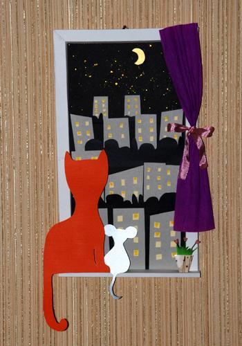 Картина - окошко с мышкой и кошкой