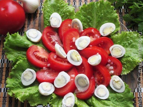 Салат с помидором и перепелиными яйцами