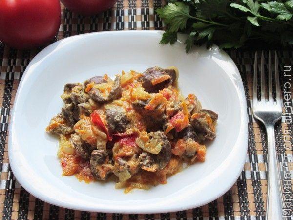 Куриные сердечки тушеные в сливочно-овощном соусе