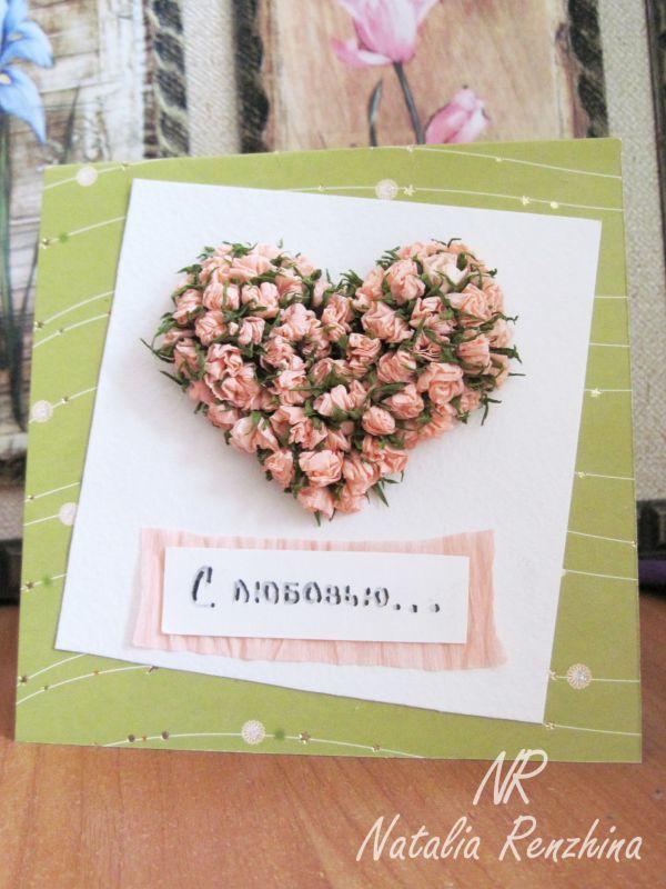 Розы из гофрированной бумаги для открытки «С любовью…»