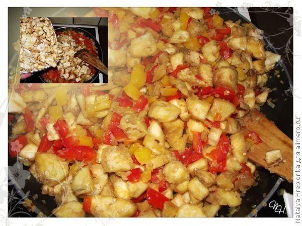 лук, перец и баклажан