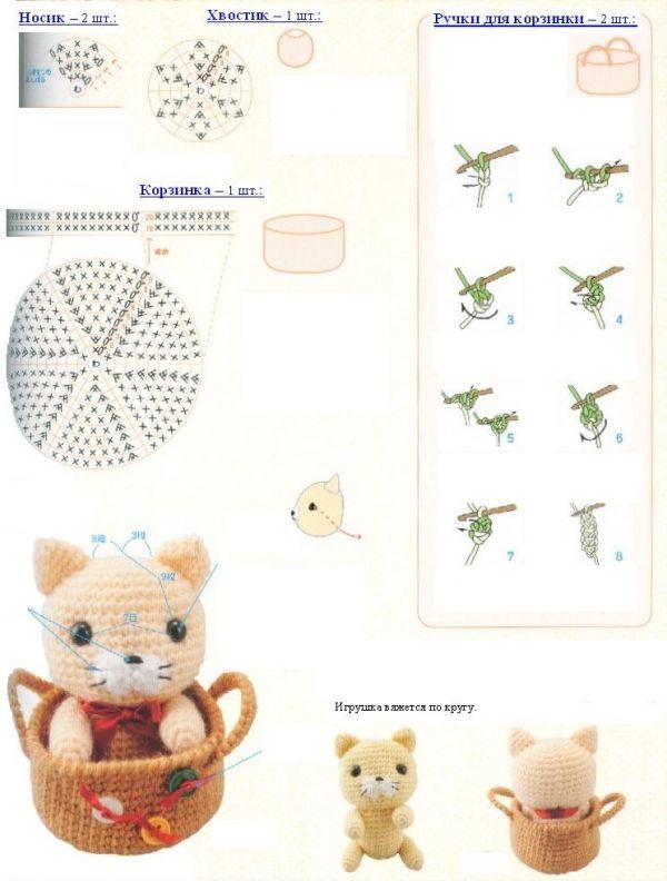 Амигурами крючком.  Японский журнал со схемами игрушек.