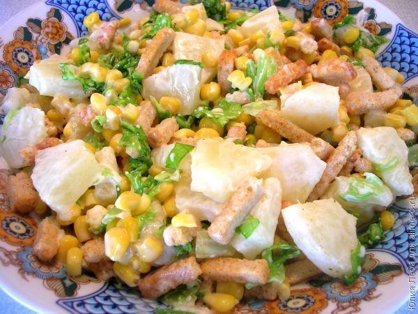 рецепт салатов с рыбой и ананасами