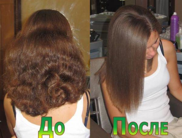 Кератиновое выпрямление вьющихся волос