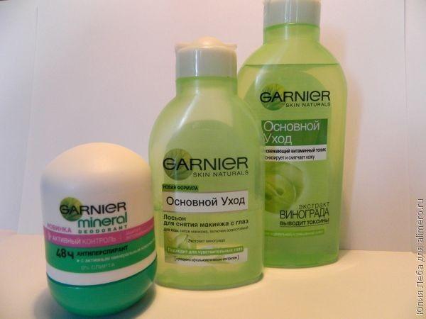 Garnier - купить товары бренда Garnier с доставкой по
