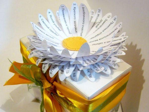 Подарок для мужского коллектива на 23 февраля