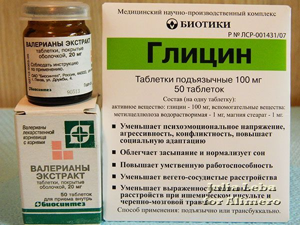 Лекарства от сильной депрессии