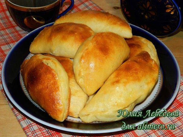 Вкусные пирожки рецепт