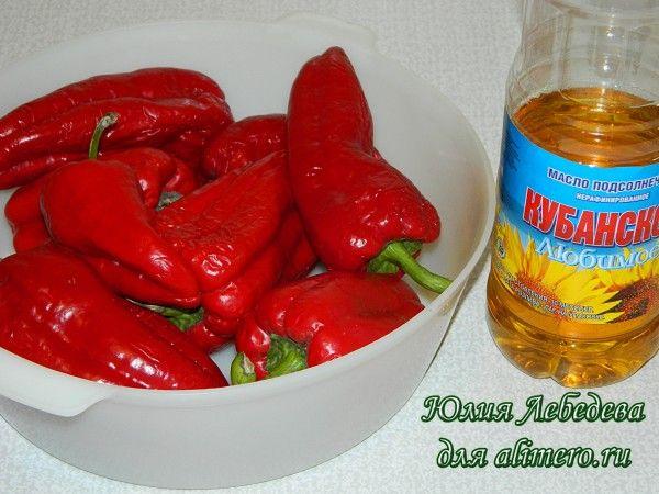 Запечённый болгарский перец
