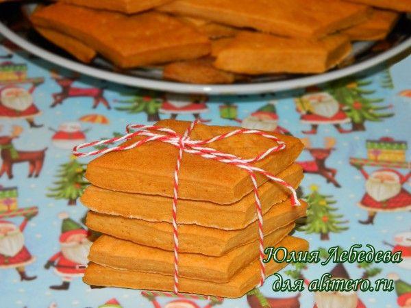 Постное печенье на томатной пасте