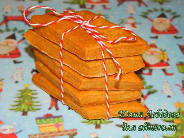 Постное печенье на томатном соке