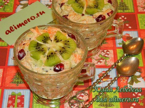 Фруктовый десерт