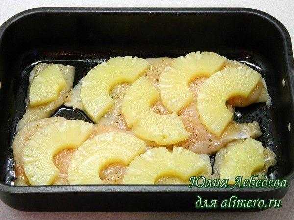 Куриная грудка с ананасом