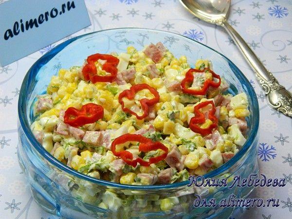 Салат с полукопченой колбасой