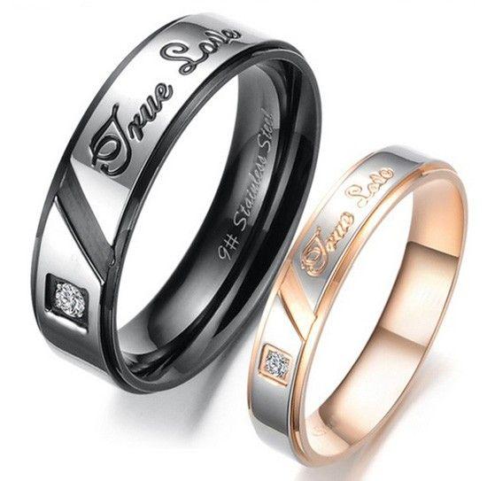 Подарки для влюбленных — кольца