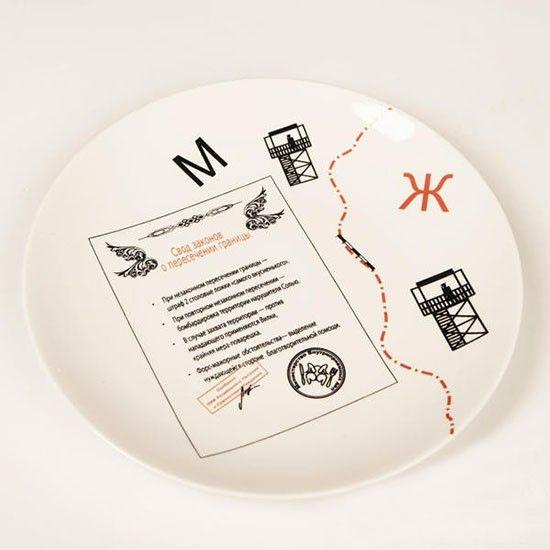 Подарки для влюбленных — совместная тарелка