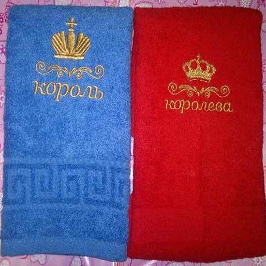 Подарки для влюбленных — полотенца для двоих