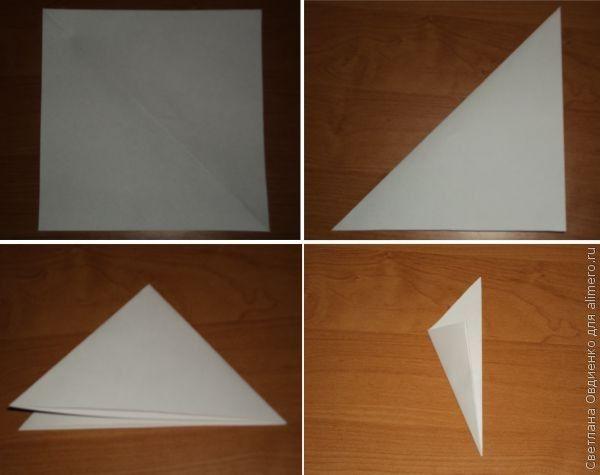 сложенную бумагу схему и
