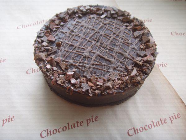 Шоколадное мыло мастер класс пошагово #10