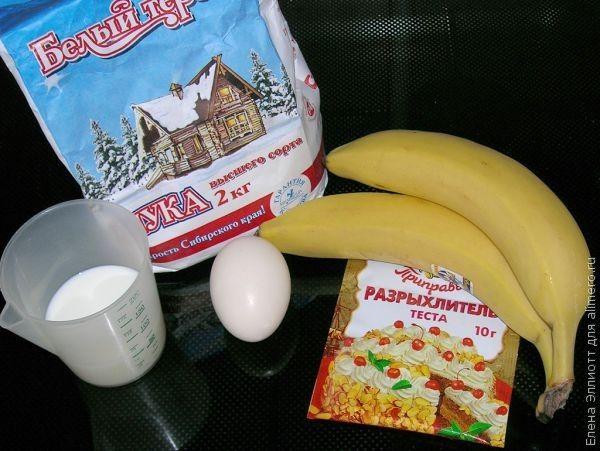 банановые оладьи