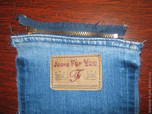 Как сделать бахрому на джинсовых фото 655
