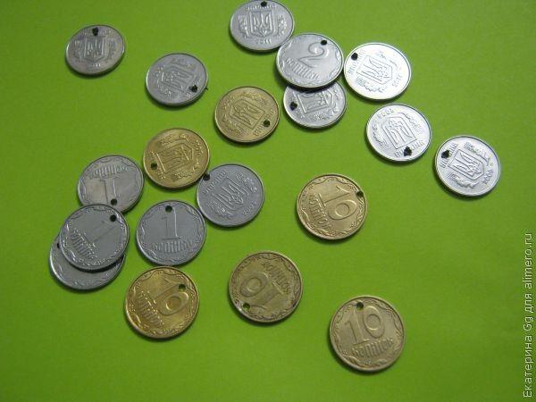 Монеты я взяла разного цвета