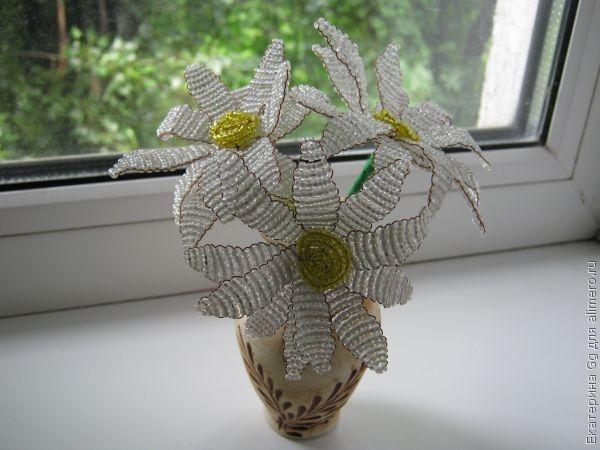 Мк по плетению цветка из