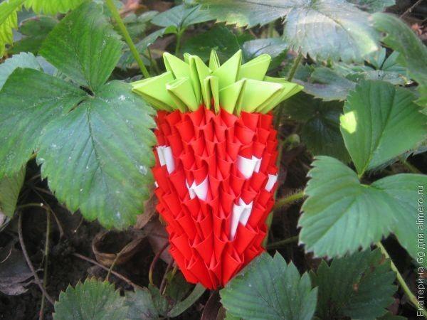 "Оригами ""Клубничка"""