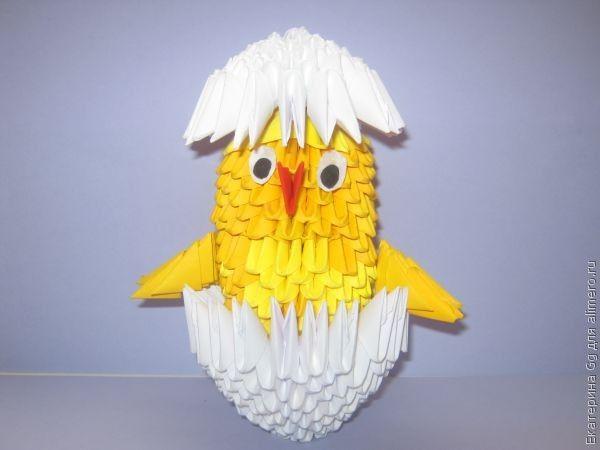 "Оригами ""Цыпленок"""