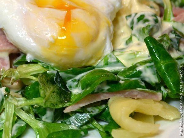 слоеный салат с виноградом и курицей рецепт