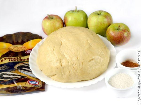 Праздничный пирог с яблоками и маком