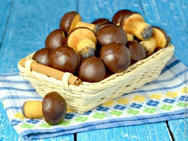 Печенье грибочки без формы рецепт с фото