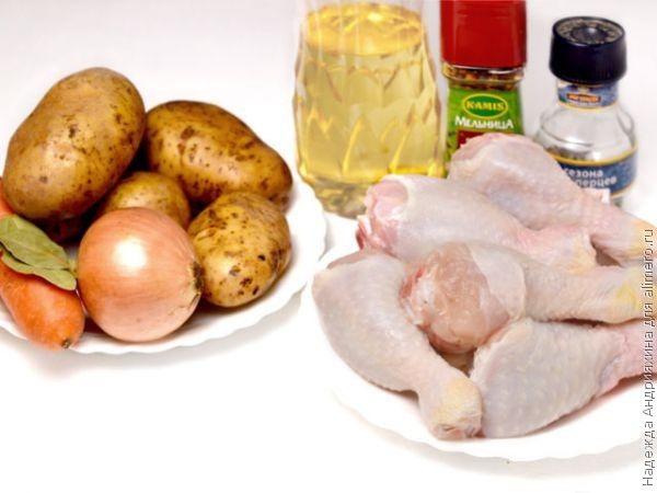 рецепты из рыбы с картофелем в мультиварке редмонд