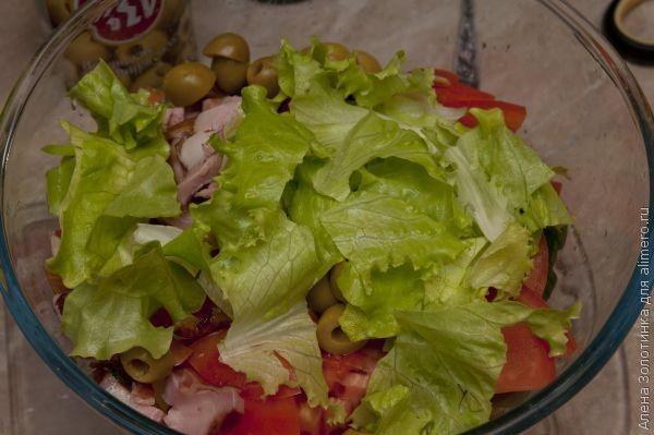 порвала салатные листья
