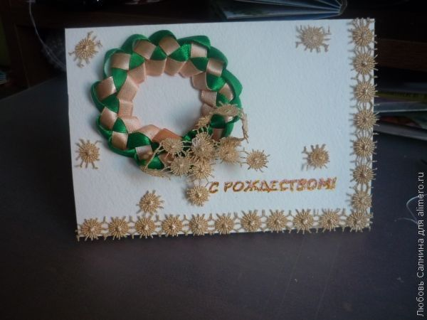 Рождество христово открытка своими руками