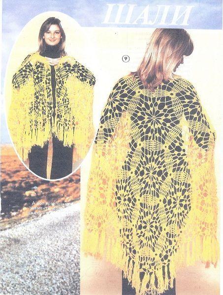Красивая ажурная шаль будет выполнять только эстетическую функцию,  поэтому для ее вязания можно взять более легкие нитки.