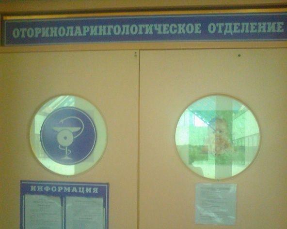 24 поликлиника нижний новгород запись по интернету